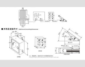 TPK foot pedal variable frequency controller